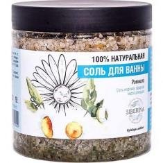 Соль для ванны Ромашка SIBERINA