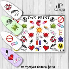 Dak Print, Слайдер-дизайн №1528