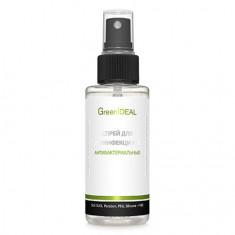GreenIDEAL, Спрей для дезинфекции рук «Антибактериальный», 100 мл