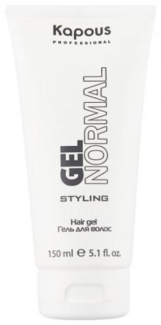 KAPOUS Гель нормальной фиксации для волос / Gel Normal Styling 150 мл