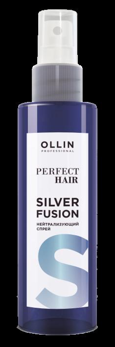 OLLIN PROFESSIONAL Спрей нейтрализующий для волос / PERFECT HAIR SILVER FUSION 120 мл