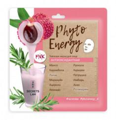 Тканевая маска антиоксидантная Secrets Lan Phyto Energy с личи и розмарином 40 г