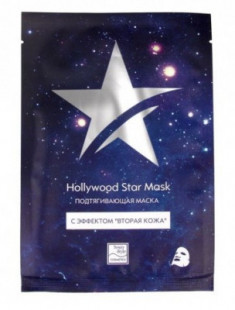 """Подтягивающая маска с эффектом """"Вторая кожа"""" Beauty Style Hollywood Star Mask 30г"""