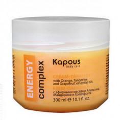 Крем-парафин «ENERGY complex» с эфирными маслами Апельсина, Мандарина и Грейпфрута, 300 мл (Kapous Professional)