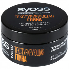 Syoss Текстурирующая глина для волос сильный контроль 100мл