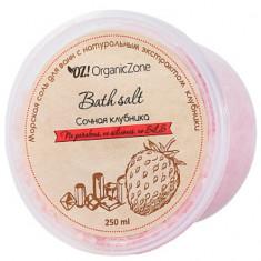 OZ! OrganicZone Соль для ванны Сочная клубника 250 г OZ! Organic Zone