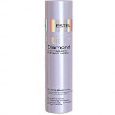 Estel Otium Diamond Блеск-шампунь для гладкости и блеска волос 250 мл
