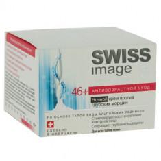 Swiss Image 46+ крем ночной против глубоких морщин 50 мл