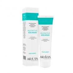 Мультиактивная SOS-маска для кожи лица и бикини с каолином и хлорофилловой пастой ARAVIA Professional Multiactive SOS-Mask 100мл