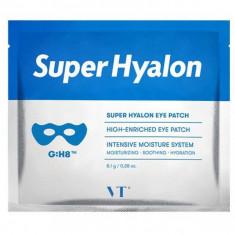 гидрогелевые патчи для глаз с 8 видами гиалуроновой кислоты vt cosmetics super hyalon eye patch