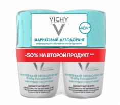 Дезодорант-шарик, регулирующий избыточное потооделение VICHY DÉODORANT 50мл*2шт