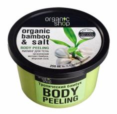 """Пилинг для тела Organic Shop """"Тропический бамбук"""" 250мл"""