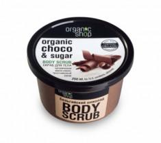 Скраб для тела Organic Shop Бельгийский шоколад 250мл
