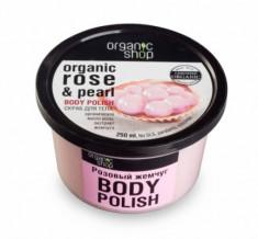 Скраб для тела Organic Shop Розовый жемчуг 250мл