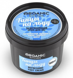 """Освежающий крем для ног Organic Kitchen """"Танцы на льду"""" 100мл"""