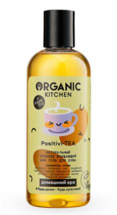 """Гель для душа глубоко очищающий Organic Kitchen """"Positivi-Tea"""" 270мл"""