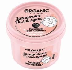 """Крем-хайлайтер для лица и тела Organic Kitchen """"Загадочное полнолуние"""" 100мл"""