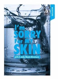Маска для лица тканевая увлажняющая I'm Sorry For My Skin pH5.5 jelly mask-moisture 33мл