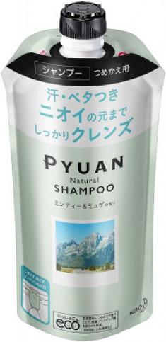 Шампунь для волос с ароматом мяты и ландыша KAO Merit pyuan natural minty & muguet 340мл